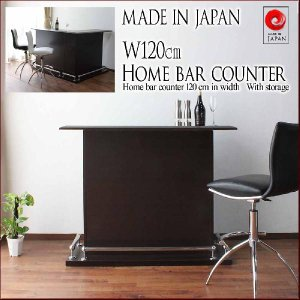 バーカウンター カウンターテーブル 幅120cm|creation-style