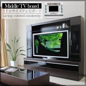 テレビ台 テレビボード 幅180cm TVボード ミドルボード creation-style