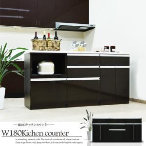 キッチンカウンター 幅180 木製 選べるユニットタイプ 食器棚|creation-style