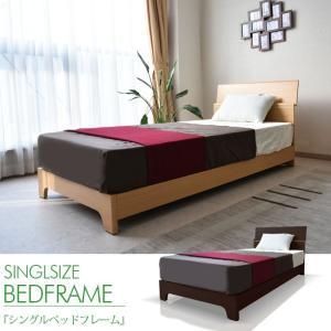 ベッド シングル フレーム 収納 木製 LEDライト ベッドフレーム *マットレスは別売りです。|creation-style