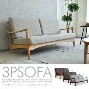 ソファー 3人掛け 幅180 木製 無垢 アルダー 3Pソファー|creation-style