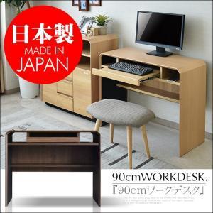 送料無料 日本製 高級 EB オレフィンシート フラット 完成品 リモコン ナチュラル ブラウン 引き出し|creation-style