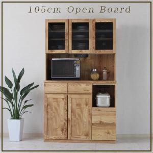 食器棚 木製 カントリー ダイニングボード 人気 国産品|creation-style