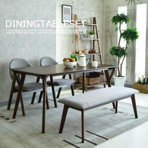 ダイニングテーブルセット ダイニングテーブル4点セット 幅150cm|creation-style
