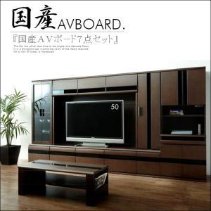テレビボード 国産 バックパネル フルセット 高級 壁面 収納|creation-style