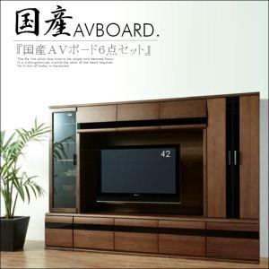 テレビボード 国産 バックパネル フルセット 高級 壁面 収納  北欧|creation-style