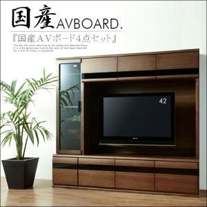 テレビボード 国産 送料無料 バックパネル フルセット 高級 壁面 収納  北欧 creation-style