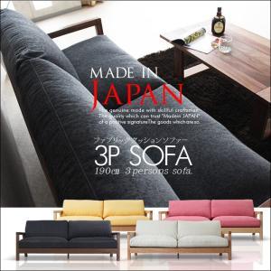 クッション 高級 ウォールナット オーク 布製 オイル塗装 F☆☆☆☆ 日本製 japan|creation-style