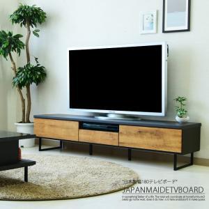 テレビボード 幅180cm TVボード ロータイプ ローボード リビング