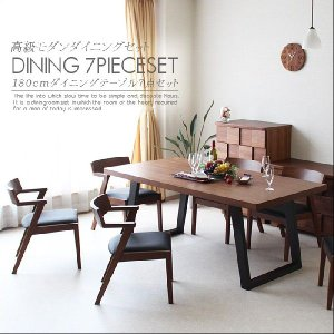 【商品コード:mrm-032】 ■材質 ・テーブル:天板ウォールナットツキ板・フレーム/ラバーウッド...