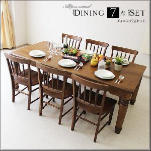 ダイニングテーブルセット 幅200cm 6人用 6人掛け 7点セット 無垢 引き出し 収納  木製|creation-style