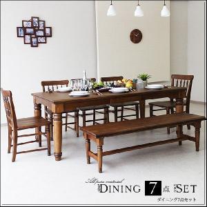 ダイニングテーブルセット 幅200cm 6人用 6人掛け 7点セット 無垢 引き出し 収納 ベンチ|creation-style