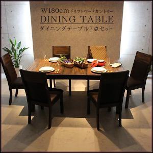 ダイニングテーブルセット 無垢 6人用 アンティーク調|creation-style