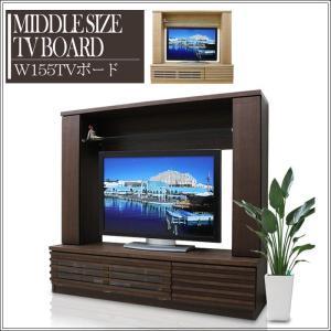 テレビ台 ハイタイプ 幅155cm TVボード 木製 タモ 国産品 creation-style