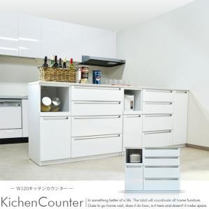 カウンター 幅120 キッチンカウンター 国産品 収納 間仕切り|creation-style