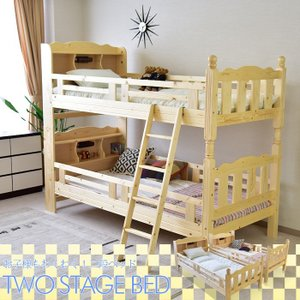 二段ベッド コンパクト 子供から大人まで ベッド 子供部屋 ナチュラル|creation-style