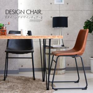 チェアー ダイニングチェアー 椅子 食卓椅子 北欧風  ブラウン ブルー ブラック  モダン ヴィンテージ レトロ ブルックリンスタイル 西海岸|creation-style