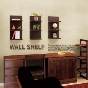 ウォールシェルフ 3段 おしゃれ 幅300 収納ラック 壁 収納棚|creation-style