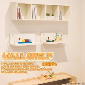 ウォールシェルフ おしゃれ 幅800 収納ラック 壁 収納棚 本立て|creation-style