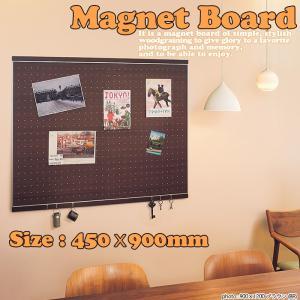 マグネットボード おしゃれ 幅900 掲示板 壁 飾り アートパネル|creation-style