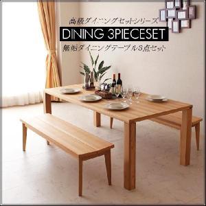 ダイニングテーブルセット 3点セット 幅180cm モダン シンプル|creation-style