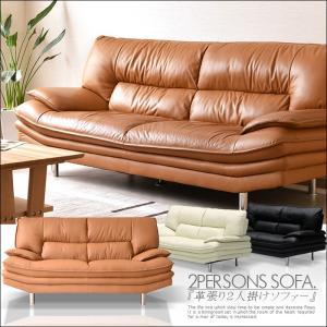 ソファー ブラック アイボリー キャメル sofa 2人掛け シリコンフィル creation-style