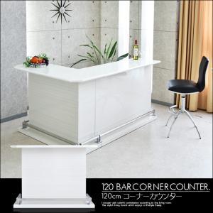 ハイカウンター バーカウンター 完成品 艶 光沢 シンプル|creation-style
