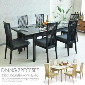 【商品コード:skc-087】 ■材質 ・テーブル:天板MDF/UV塗装+脚タモ突板 ・チェアー:ホ...