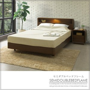 ベッド セミダブルベッド ベッドフレーム 木製 ウォールナット|creation-style