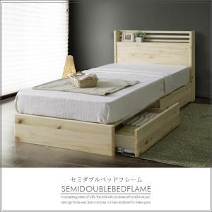 ベッド セミダブルベッド ベッドフレーム 木製 ヒノキ無垢 檜 オイル塗装|creation-style
