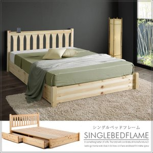 ベッド シングルベッド ベッドフレーム 木製 ヒノキ無垢 檜 オイル塗装|creation-style
