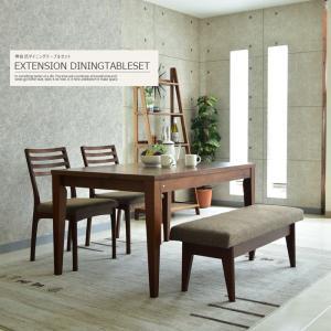 ダイニングテーブルセット 伸長式 幅130 150 160 180 ダイニングテーブル|creation-style