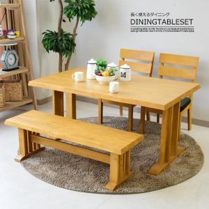 ダイニングテーブルセット ベンチ 4人用 幅140cm 無垢|creation-style