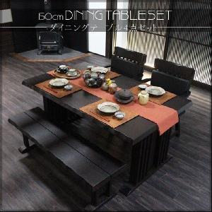 ダイニングテーブルセット 150cm 4人掛け 4点セット 北欧 モダン|creation-style