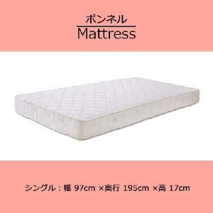 マットレス シングルサイズ ベッド用マットレスホワイト creation-style