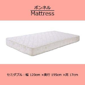 マットレス  セミダブルサイズ ベッド用マットレス creation-style