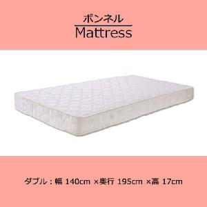 マットレス  ダブルサイズ ベッド用マットレス creation-style