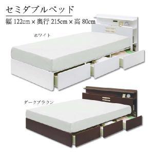 ベッド セミダブルベッド フレーム 宮付 床下収納付 引き出し付|creation-style