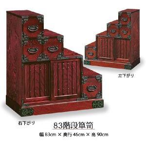 チェスト 幅75cm  階段式 桜 桐 引き戸 引出し 蟻組 和風 和室 整理 シンプル 収納|creation-style
