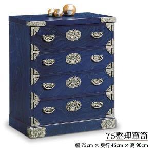 チェスト 幅75cm  郡青色 銀古美 ブルー 青 桜 桐 引出し 蟻組 和室|creation-style