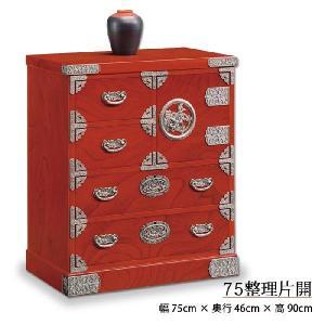 チェスト 幅75cm  朱色 銀古美 赤色 桜 桐 引出し 蟻組 和風 和 和室|creation-style
