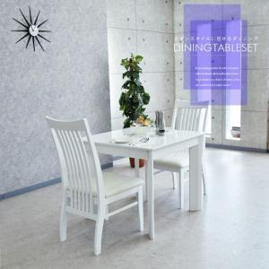ホワイト 幅80cm ダイニング3点セット ダイニングテーブルセット|creation-style