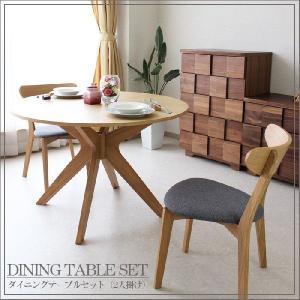 ダイニングテーブルセット 幅110cm 3点 無垢 北欧 木製|creation-style