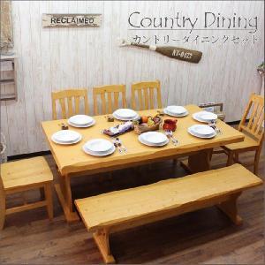 ダイニングテーブル 7点セット 幅180cm  カントリー 木製 無垢|creation-style