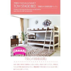 ベッド 二段ベッド 木製 国産品 ひのき 大人用 子供用 コンパクト 大川家具|creation-style