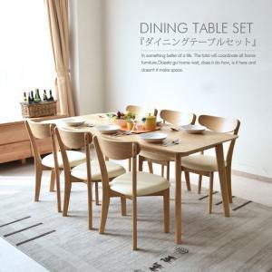 ダイニングテーブルセット 幅170 6人掛け 7点セット 北欧 木製|creation-style