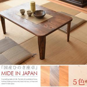 テーブル 折りたたみ 90 折れ脚座卓 国産ひのき F☆☆☆☆ 木製 国産品|creation-style
