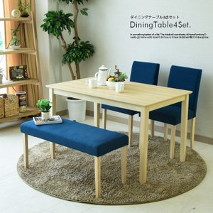 ダイニングテーブルセット 幅120 4点セット 木製 4人掛け|creation-style