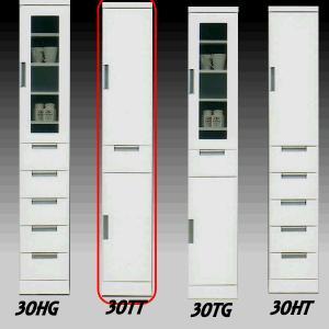 食器棚 隙間収納 スリム型 キッチンボード 幅30cm 国産品|creation-style