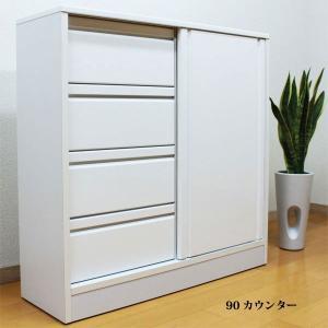カウンター 幅90cm 国産品 完成品 キッチンカウンター|creation-style